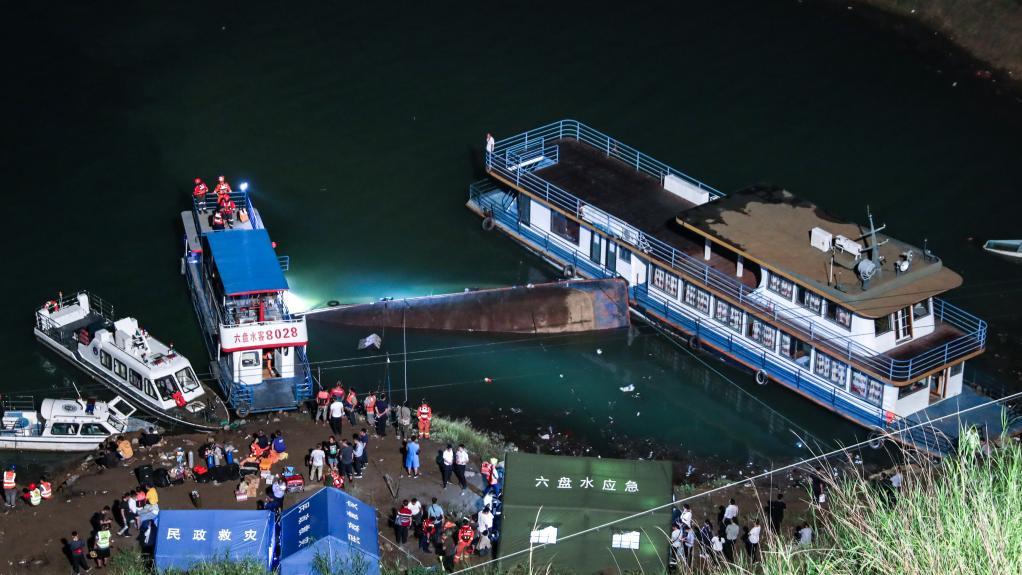 贵州六盘水客船侧翻事故致10人遇难5人失联