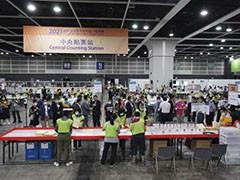 香港完善选举制度后首次选委会选举结果揭晓