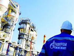 欧洲多国天然气价格暴涨 民众苦不堪言