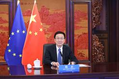 韩正同欧盟委员会执行副主席举行第二次中欧环境与气候高层对话
