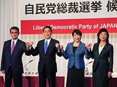日本自民党总裁选举今天举行