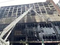 台湾高雄一栋大楼火灾致46人死亡 明天举行公祭